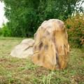 Камень на люк