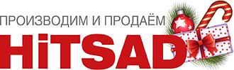 Хитсад- дачный бренд