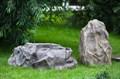 Камень декоративный для сада